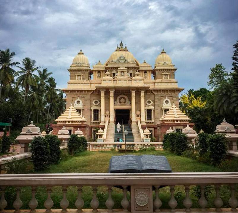 Ramakrishna-math-residence-Chennai
